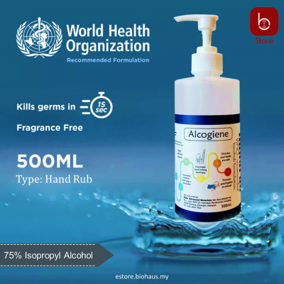 [READY STOCK, UP TO 20% DISCOUNT] Alcogiene Handrub Alcohol Hand Sanitizer