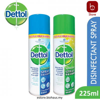 [Dettol] Disinfectant Spray 225mL (Pack of 12 bottles)