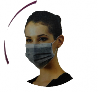 4 Ply Activated Carbon Face Mask (Ear-Loop)